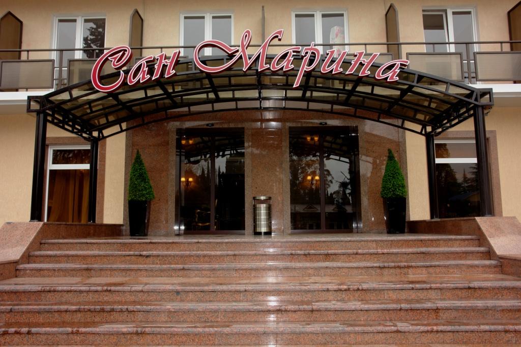 отель Сан-Марина
