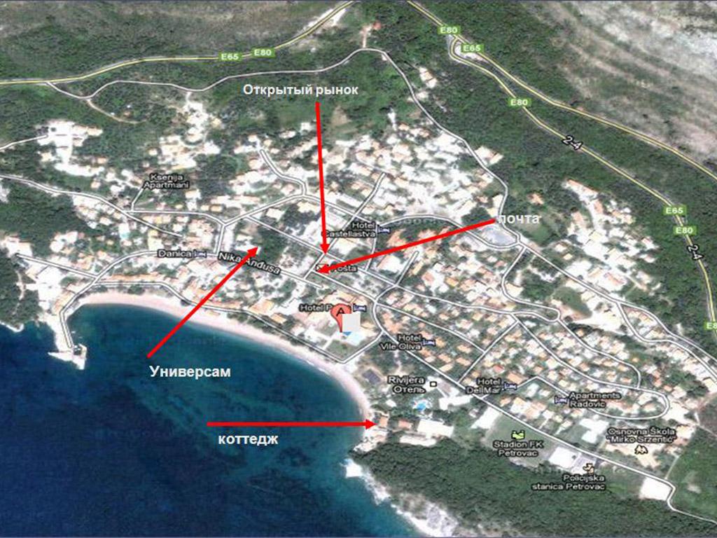 Коттеджи петровац черногория купить квартиру в риге недорого
