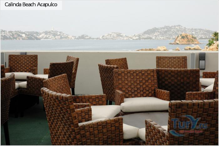 отель Calinda Beach Acapulco