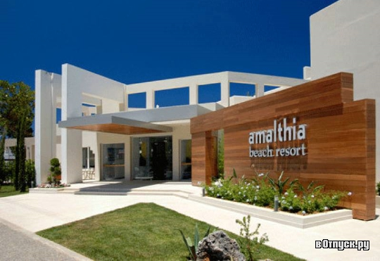 отель Amalthia Beach Resort