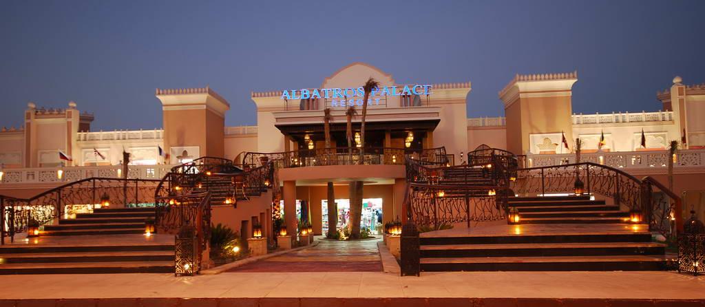 отель Albatros Palace Hotel Resort & Spa