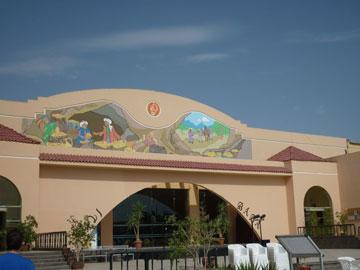 отель Ali Baba Palace