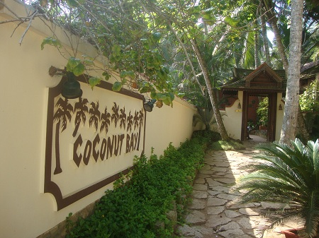 отель Coconut Bay Beach Resort