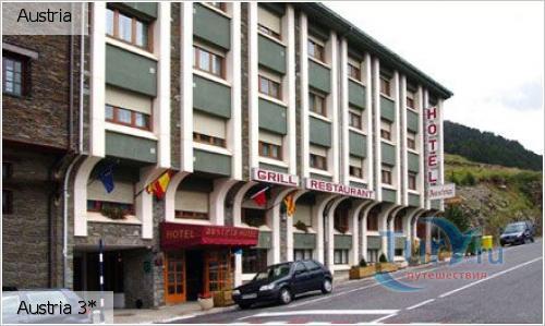 отель Austria