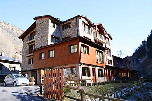 отель Aparthotel Els Meners