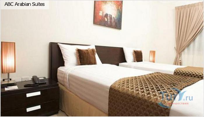 отель ABC Arabian Suites