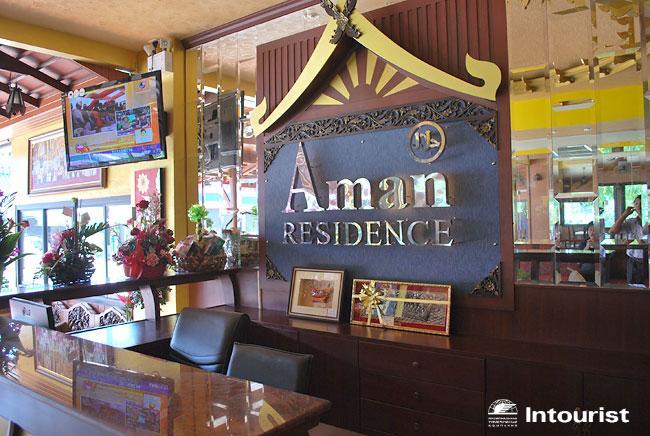 отель Aman Residence