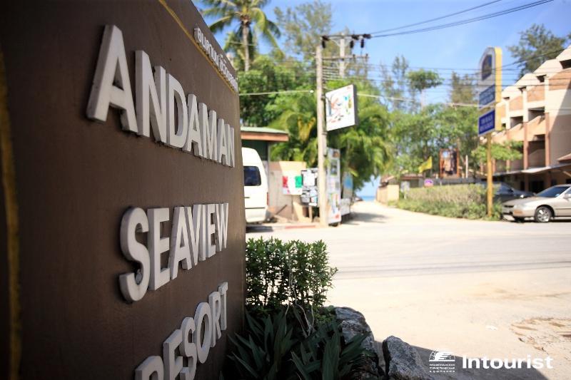 отель Andaman Seaview Resort Bangtao