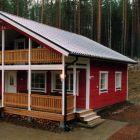 отель Aurinkoranta