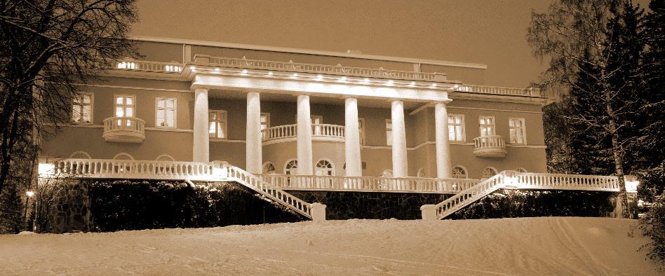отель Haikon Kartano