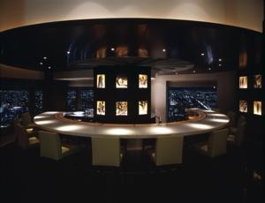 отель Cerulean Tower Tokyu