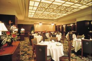 отель Grand Pacific Le Daiba