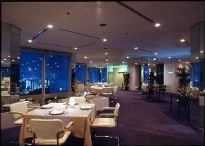 отель Grand Prince Hotel Akasaka