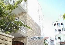 отель App Kralj
